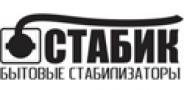 Stabic