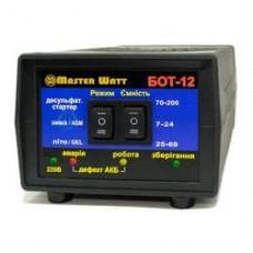 Зарядное устройство Master Watt БОТ-12