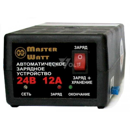 Автоматическое зарядное устройство MASTER WATT АЗУ 12А 24 В