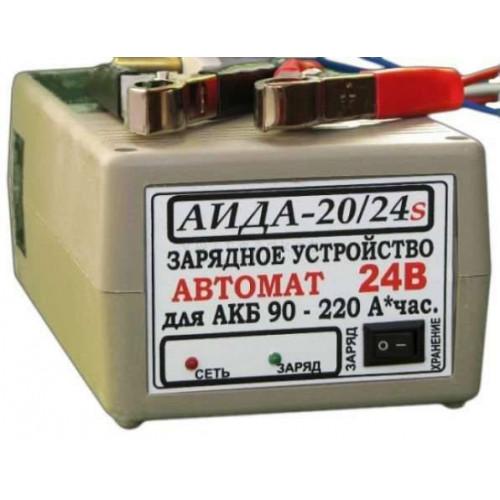 Импульсное зарядное устройство АИДА 20/24S