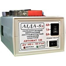 Зарядное предпусковое устройство АИДА-8S