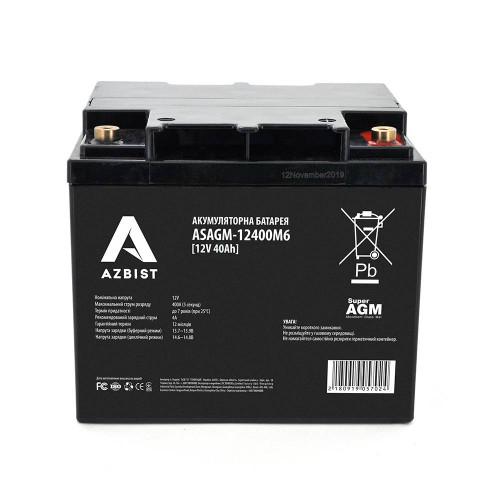 Аккумуляторная батарея AZBIST ASAGM-12400M6