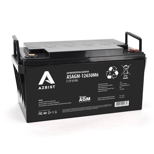 Аккумуляторная батарея AZBIST ASAGM-12650M6