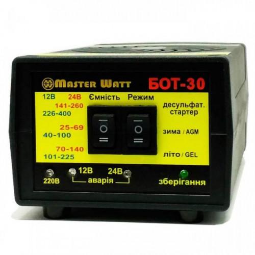 Зарядное устройство MASTER WATT БОТ-30