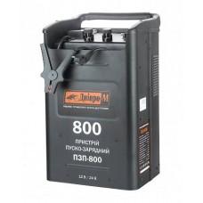Пуско-зарядное устройство Днепр-М ПЗП-800