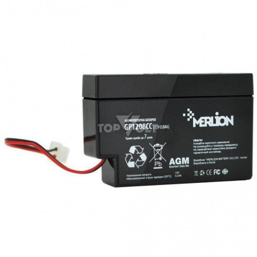 Аккумуляторная батарея Merlion GP1208СС