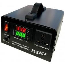 Преобразователь напряжения 220В в 110В Rucelf VT110-1000w-D