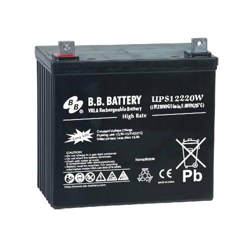 Аккумуляторная батарея B.B. Battery MPL55-12/B5