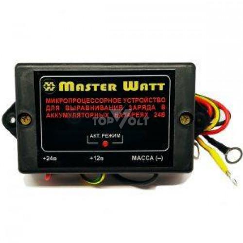 Выравнивающее уровень заряда устройство(балансир) Master Watt МВУ КОЛДУН