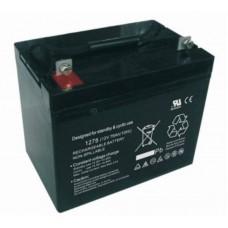 Аккумуляторная батарея OSTAR OP12800