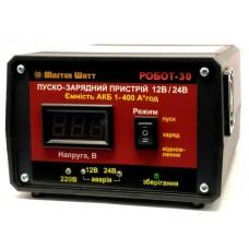 Пуско-зарядное устройство Master Watt РОБОТ-30