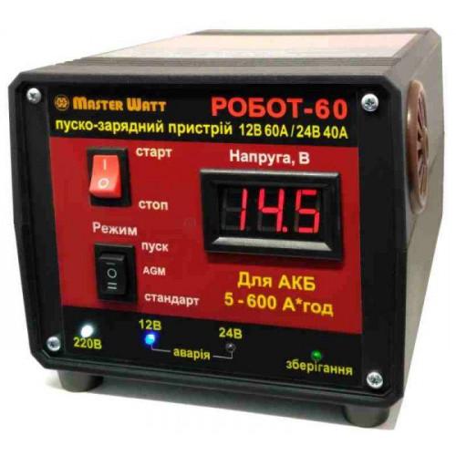Зарядное устройство Master Watt РОБОТ-60